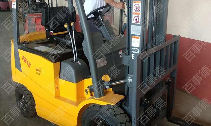 蓬莱某商贸有限公司订购四轮电动叉车一台我司顺利完成交货